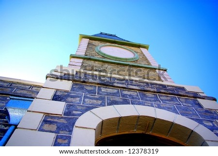 Photograph featuring the town hall in the Clare Valley Wine Region (South Australia). - stock photo