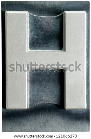 Photograph of Metal Letterpress Letter H - stock photo
