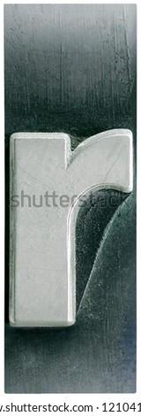 Photograph of Metal Letterpress Letter r - stock photo