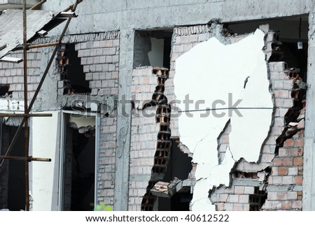 Photos of Wenchuan Earthquake Damage to Buildings - stock photo