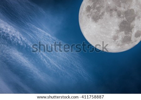 Photos outside world. Overlooking the beautiful atmosphere and the moon. Beautiful nature use as background. - stock photo