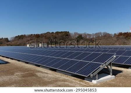 Photovoltaic power plant - stock photo