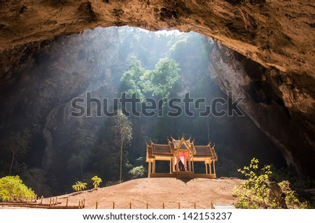 Phraya Nakhon Cave is the most popular attraction is a four-gabled pavilion constructed during the reign of King Rama its beauty and distinctive identity the pavilion at Prachuap Khiri Khan, Thailand. - stock photo