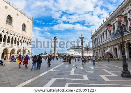 Piazza San Marco, Doge's Palace in Venice, Italy - stock photo