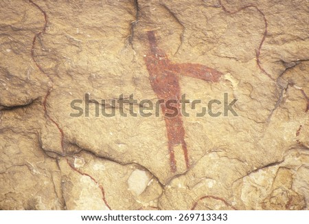 Pictograph rock art at Seminole State Historical Park, TX - stock photo