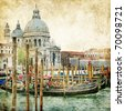 pictorial Venice - artwork in painting style - stock photo