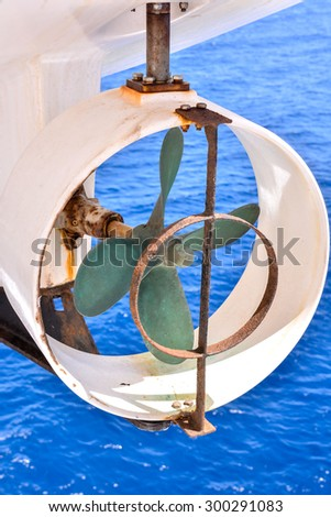Picture of an Old Boat Helix Propeller - stock photo