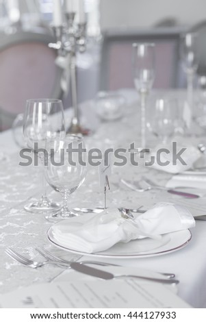 Picture of event party tables set - stock photo
