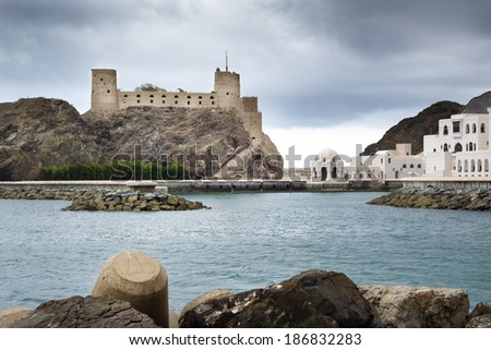 Picture of fort Jalali in Muscat, Oman - stock photo
