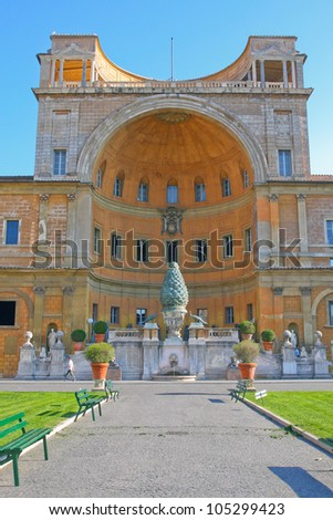 Picture of the alley in the park Vatican. In the central part of the visible one of the ancient entrances to the Vatican Museum. - stock photo