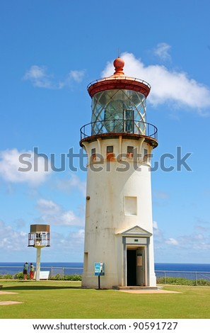 Picturesque Kilauea Historical Lighthouse Kauai Island Hawaii - stock photo
