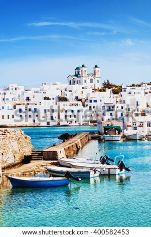 Picturesque Naousa village, Paros island, Cyclades, Greece - stock photo