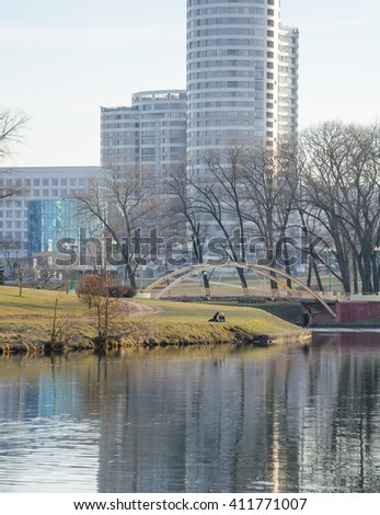 picturesque river Svisloch flows in the center of Minsk - stock photo