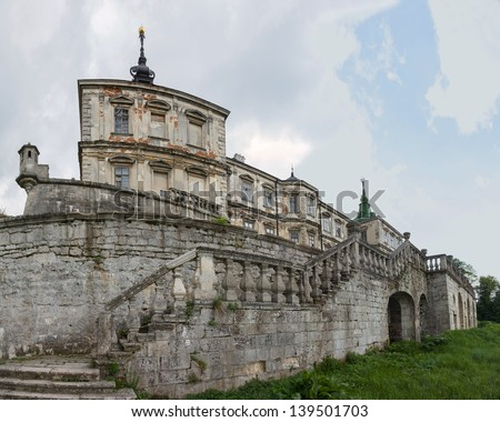 Pidhirtsi Castle is a residential castle located in the village of Pidhirtsi (Podhorce) in Lviv Oblast (province) western Ukraine - stock photo
