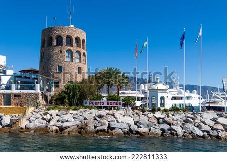 Pier entrance to Puerto Banus, Marbella, Spain - stock photo
