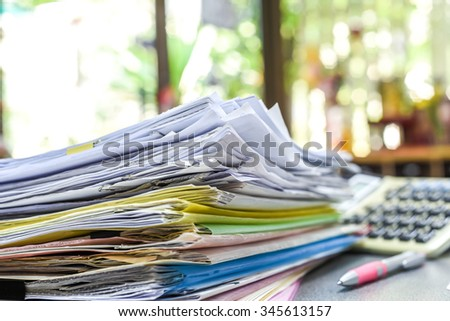 pile of documents - stock photo