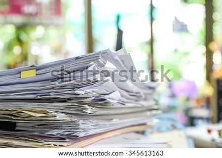 pile of documents - stock photo