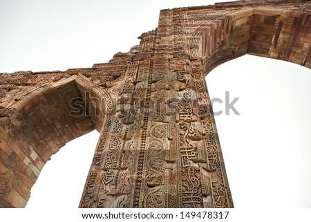 "Pillars at ""Qutab Minar"", a UNESCO world heritage site in Delhi, India - stock photo"