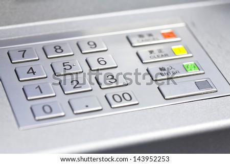 Pin code of ATM machine - stock photo