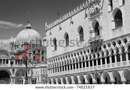 Pink lantern near to the San Marco basilica and Doge's palace on the San Marco square in Venice, Italy. - stock photo