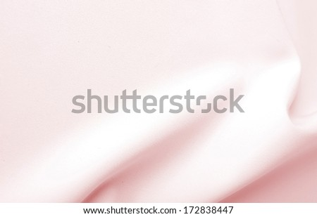 Pink satin with copy-space  - stock photo
