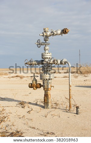 Pipe for natural gas production from the well - stock photo