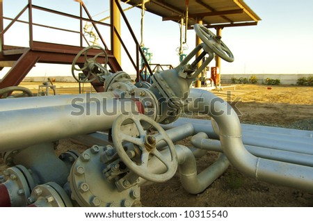 Pipes for the pumping oil - stock photo