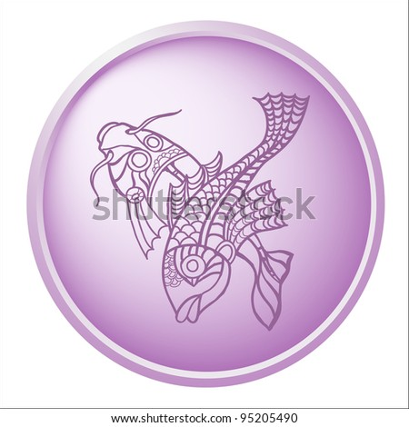pisces, button with sign of the zodiac - stock photo