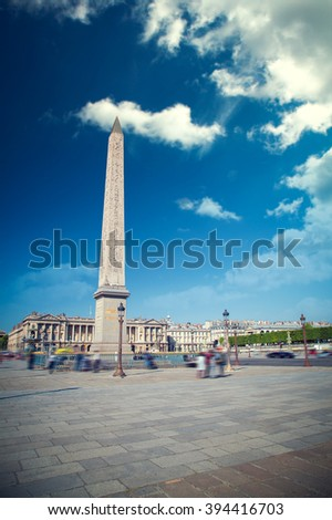 Place de la Concorde in Paris,France - stock photo