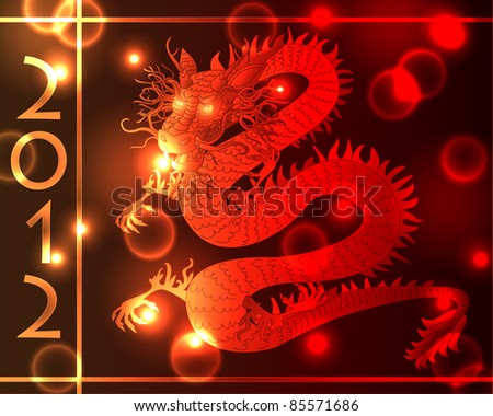 Plasma or neon glowing Chinese dragon with various light effects in shades of gold, orange and red, symbol of year 2012 in the Asian calendar. - stock photo