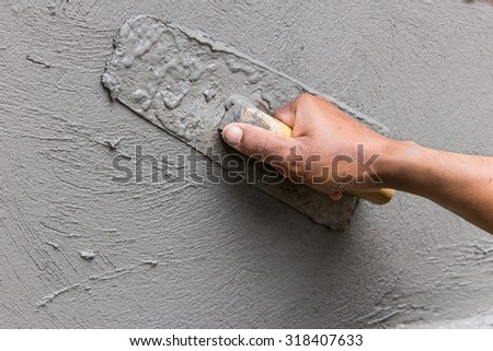 Plastering construction work - stock photo