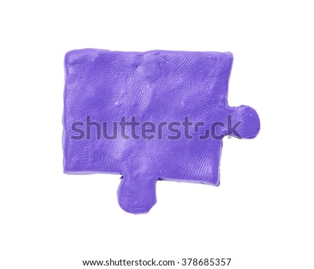 Plasticine banner isolated on white - stock photo
