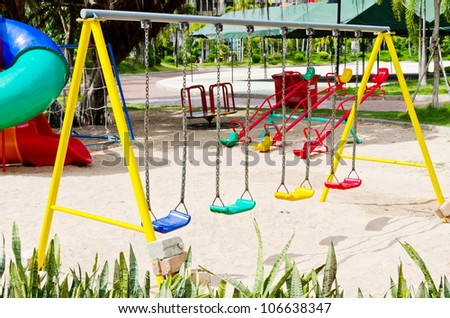 Playground in the park. - stock photo