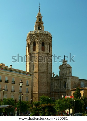 Plaza de la Reina (Zaragoza), Valencia, Spain - stock photo