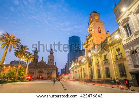 Plaza de las Armas square in Santiago, Chile - stock photo