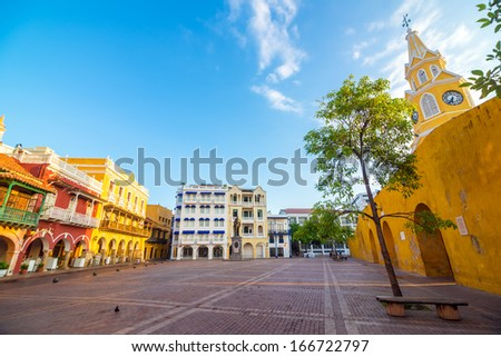 Plaza next to the clock tower gate in the heart of the old town of Cartagena, Colombia - stock photo