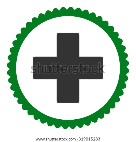 Plus round stamp icon. This flat glyph symbol is drawn with green and gray colors on a white background. - stock photo