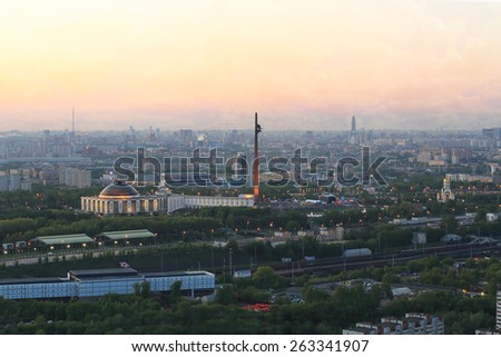 Poklonnaya Gora, panoramic view of Victory Park during holiday evening in Moscow  - stock photo