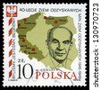 "POLAND - CIRCA 1985: A stamp printed in Poland shows portrait of Wladyslaw Gomulka, Map, inscription and series ""40th Anniversary of Return of Western and Northern Territories to Poland"", circa 1985 - stock photo"
