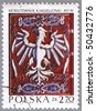 POLAND - CIRCA 1973: A stamp printed in Poland shows the prayer of Queen Anne, stamp from series of masterpieces of Polish Art, circa 1973 - stock photo