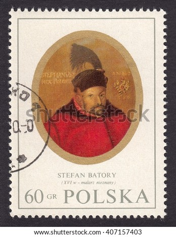 POLAND - CIRCA 1970: stamp printed by Poland, shows miniature portrait Stefan Batory (1533-1586)-king of Poland and Grand Duke of Lithuania, circa 1970 - stock photo