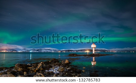 Polar lights - stock photo