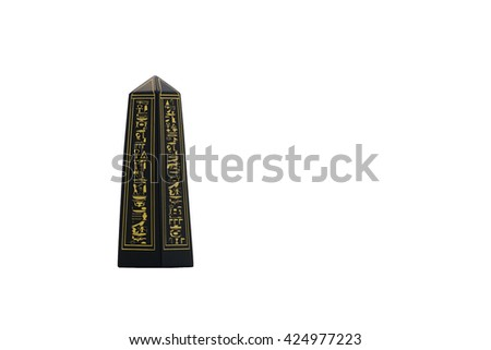 Poles Obelisk features a unique art originating from ancient Egypt. - stock photo