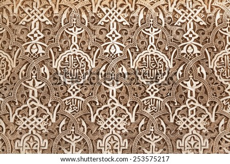 Polychromed lacework stucco in the Alhambra of Granada, Spain - stock photo