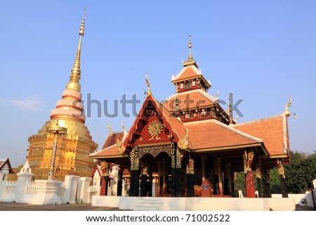 pongsanuk temple,Lampang, Thailand. Asia-Pacific Heritage Award for Cultural Heritage Conservation from UNESCO - stock photo
