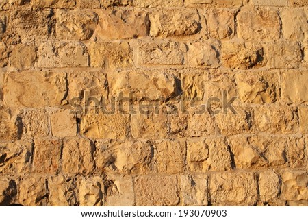 port of Jaffa wall jerusalem israel old city was the capital - stock photo