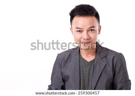 portait of confident, happy, positive asian man face - stock photo