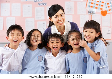 Portait Of Teacher And Students In Chinese School Classroom - stock photo