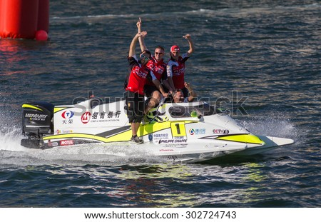 PORTO - GAIA, PORTUGAL - AUGUST 1, 2015: Philippe Chiappe (FRA) Team, celebrating victory during the U.I.M. F1H2O World Championship in Porto & Gaia, Portugal. - stock photo