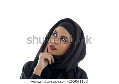 Portrait of a beautiful Arabian Woman wearing Hijab, Muslim Woman wearing Hijab - stock photo